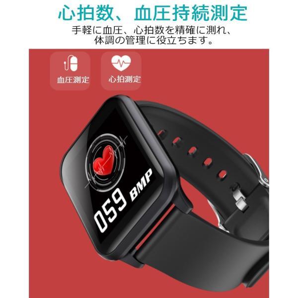 スマートウォッチ 血圧 心拍数 防水 日本語対応 iphone Androidアンドロイド対応 着信通知 睡眠 歩数計 スマートブレスレット|achostore|08