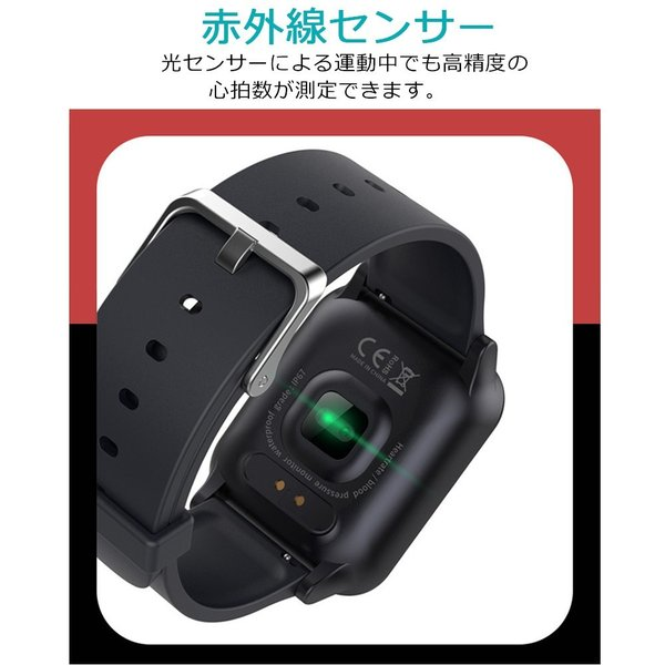 スマートウォッチ 血圧 心拍数 防水 日本語対応 iphone Androidアンドロイド対応 着信通知 睡眠 歩数計 スマートブレスレット|achostore|09