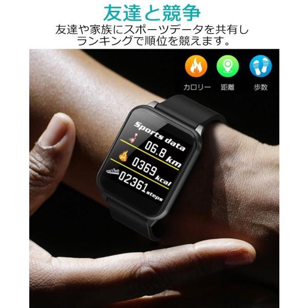 スマートウォッチ 血圧 心拍数 防水 日本語対応 iphone Androidアンドロイド対応 着信通知 睡眠 歩数計 スマートブレスレット|achostore|10