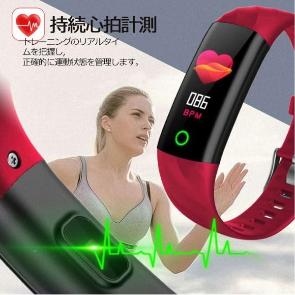 スマートウォッチ 血圧血中酸素計測 電話Lineメール着信通知 生活防水 iPhone Android対応 スマートブレスレット 歩数計心拍数 achostore 06