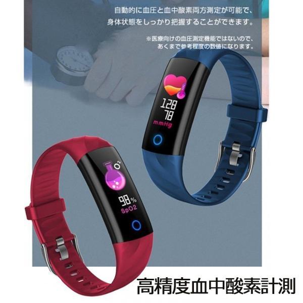 スマートウォッチ 血圧血中酸素計測 電話Lineメール着信通知 生活防水 iPhone Android対応 スマートブレスレット 歩数計心拍数 achostore 08