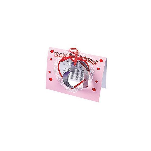 バレンタインデー 手紙 チョコレート カッター ハート 英語 レター メッセージカード ポストカード 文具 グッズ ギフト プレゼント