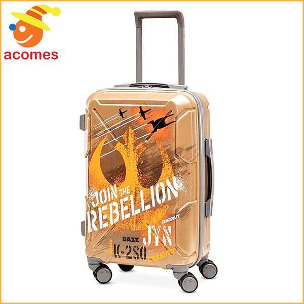 スーツケース 機内持ち込み スター ウォーズ ローグ ワン キャリー バッグ 反乱軍 アメリカンツーリスター 旅行 かばん スピナー20 スーツケース ギフト