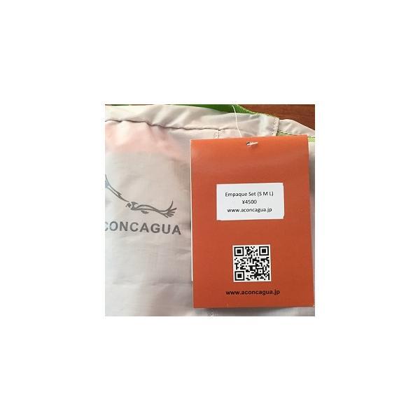 バッグインバッグ オーガナイザーポーチ 3点セット アコンカグア エンパケ|aconcagua|07