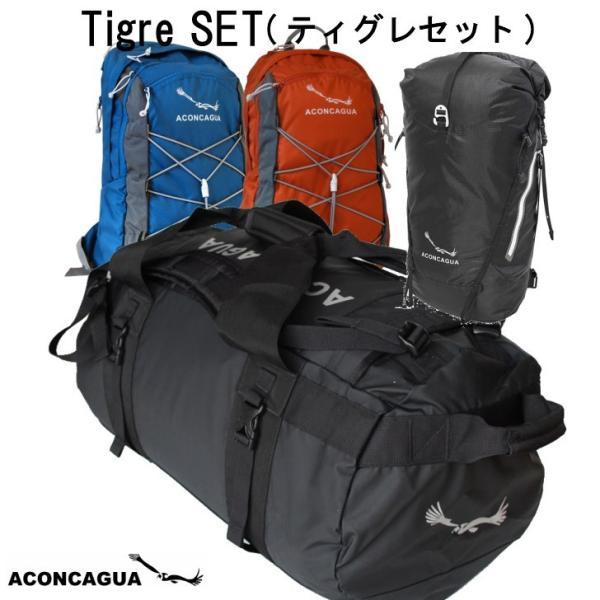 ダッフルバッグ リュックサック ボストンバッグ 60L 防水 スポーツバッグ 撥水 Aconcagua アコンカグア Tigre ティグレ BLACK 60L|aconcagua