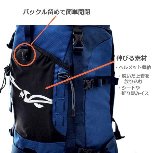 リュック リュックサック 50L ハイキング 登山バッグ バックパック ザック アコンカグア Ushuaia ウスアイア 50L|aconcagua|02