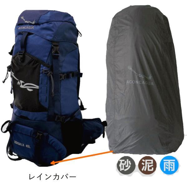 リュック リュックサック 50L ハイキング 登山バッグ バックパック ザック アコンカグア Ushuaia ウスアイア 50L|aconcagua|12