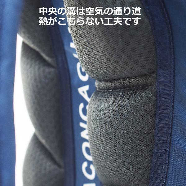 リュック リュックサック 50L ハイキング 登山バッグ バックパック ザック アコンカグア Ushuaia ウスアイア 50L|aconcagua|03