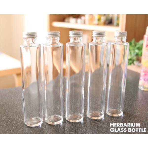 ハーバリウム 瓶 ガラス瓶 ボトル 容器 丸瓶 円柱 キット 植物標本 ハーバリウムガラス瓶・ハーバリウムボトル200ml<5本セット>
