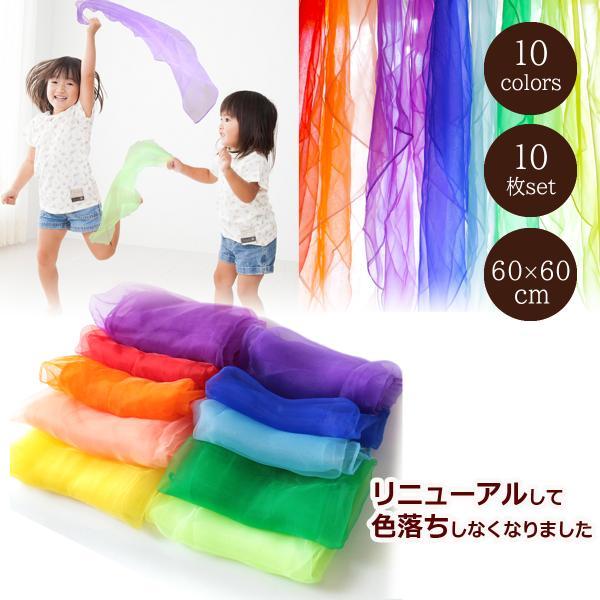 リトミックダンススカーフ 10色セット オーガンジー シフォン生地 60cm|across00