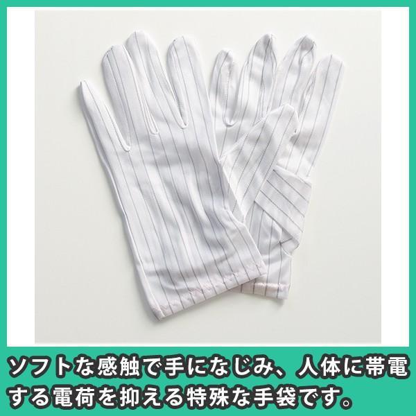 静電防止 帯電防止 手袋 指紋 ポリエステル繊維 アクリル メンテナンス DIY『静電防止手袋』|acry-ya|02