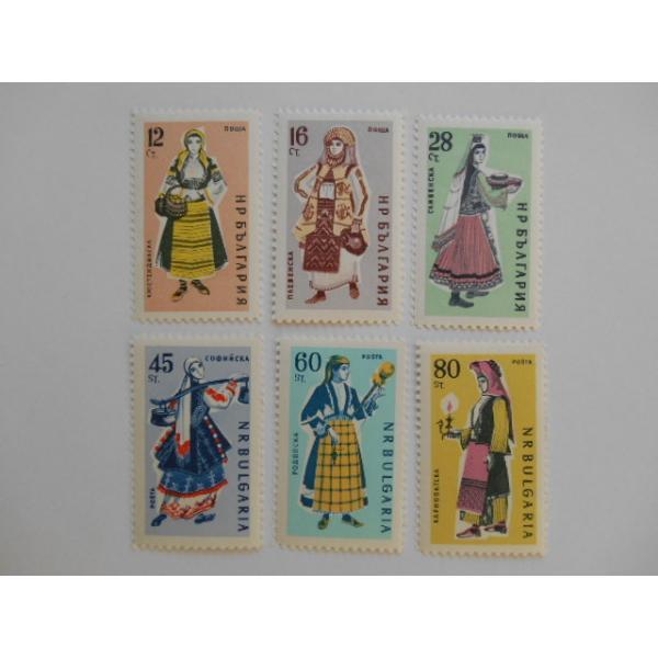 ブルガリア 切手 1961 女性 民族 衣装 1254