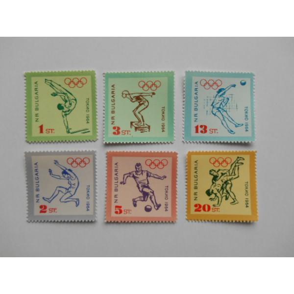 ブルガリア 切手 1964 第18回 東京 オリンピック 1964 1539