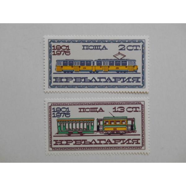 ブルガリア 切手 1976 市営交通 ソフィア初 トラム運行 75年 2525