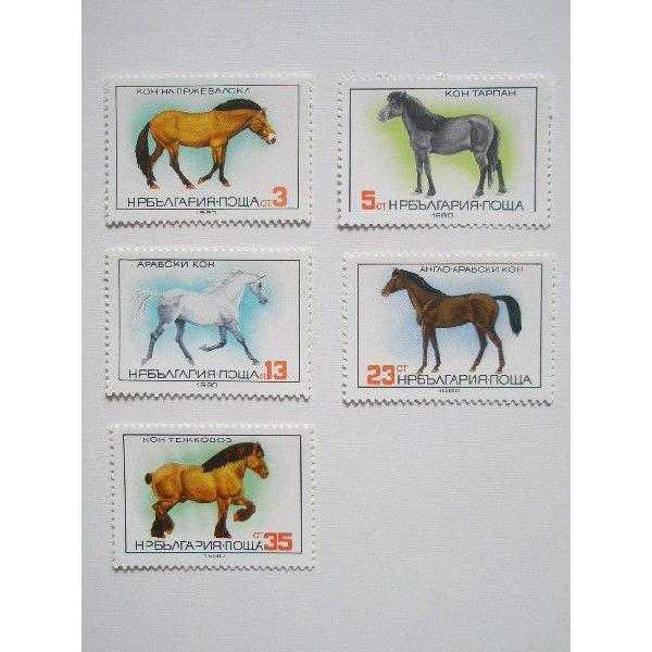 ブルガリア 切手 1980 馬 3006