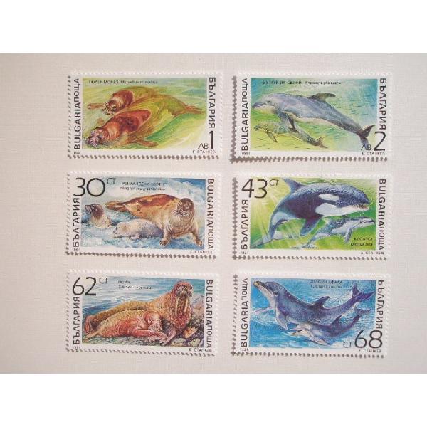 ブルガリア 切手 1991 海 哺乳類 3975