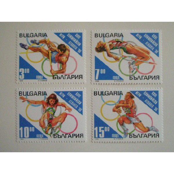 ブルガリア 切手 1995 第26回 夏季 オリンピック アトランタ大会 '96 4175