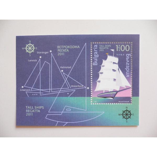 ブルガリア 切手 2011 帆船 2011 4993
