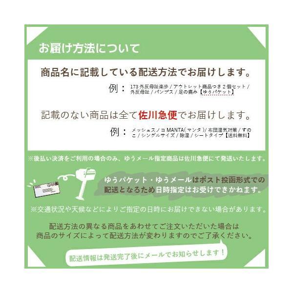 ローヤル特大業務用 靴クリーム200g actika 02