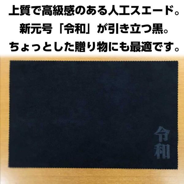 シューケア 靴磨きクロス「令和」 人工スエード使用 日本製 Woodfield【10】|actika|02