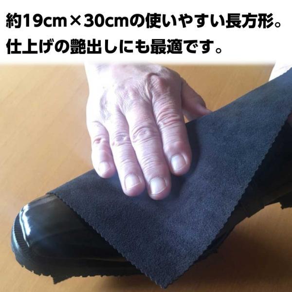 シューケア 靴磨きクロス「令和」 人工スエード使用 日本製 Woodfield【10】|actika|03