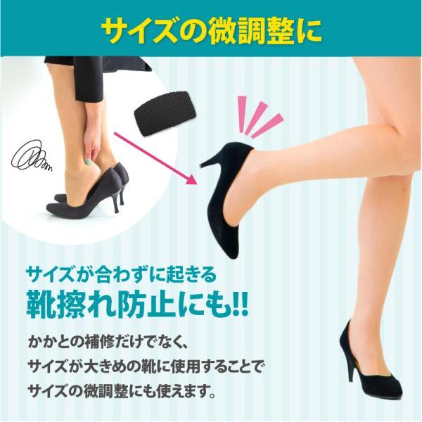 靴 修理 かかと 補修 擦り切れ 保護 予防 合皮 メッシュ スエード サイズ調整 すりきれ防衛隊かかと補修【10】|actika|04