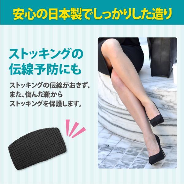 靴 修理 かかと 補修 擦り切れ 保護 予防 合皮 メッシュ スエード サイズ調整 すりきれ防衛隊かかと補修【10】|actika|06
