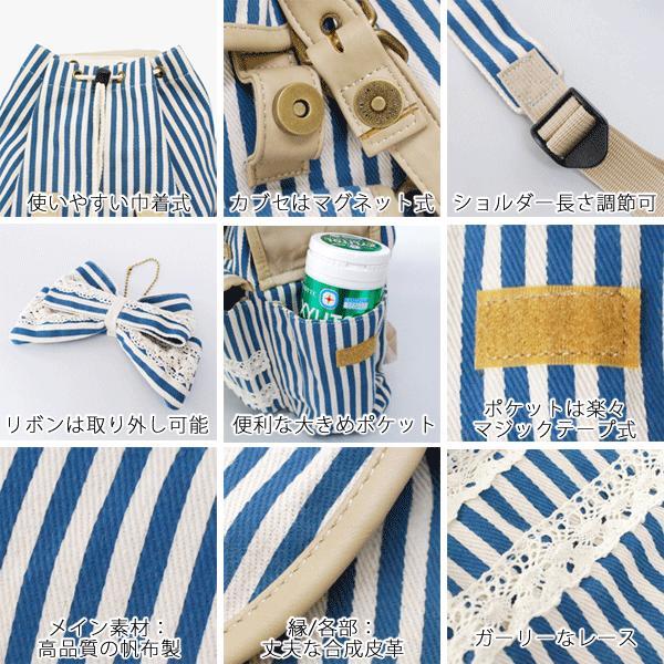リュック リュックサック レディース 森ガール ストライプ 可愛い かわいい 帆布 リュックサック|actionbag|04