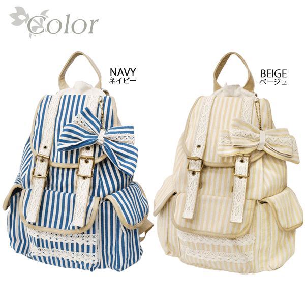 リュック リュックサック レディース 森ガール ストライプ 可愛い かわいい 帆布 リュックサック|actionbag|05