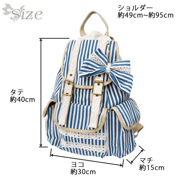 リュック リュックサック レディース 森ガール ストライプ 可愛い かわいい 帆布 リュックサック|actionbag|06