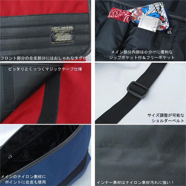 メッセンジャーバッグ ショルダーバッグ 人気 ブランド ショルダー メンズ レディース メッセンジャー バッグ|actionbag|04