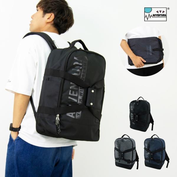 1c72dfe0c3 リュックサック ロゴプリント ボストンリュック バックパック 大容量 シンプル レディース メンズ ファッション|actionbag ...