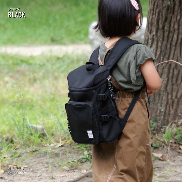 0d38737ed7d84f ... キッズリュックサック エリーパック デイパック 男の子/女の子 キッズ オールシーズン 通園バッグ 子供用 ...