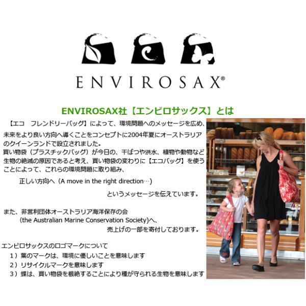 Envirosax エンビロサックス セサミストリート エコバッグ トートバッグ レディース マザーズバッグ おしゃれ トート メール便対応