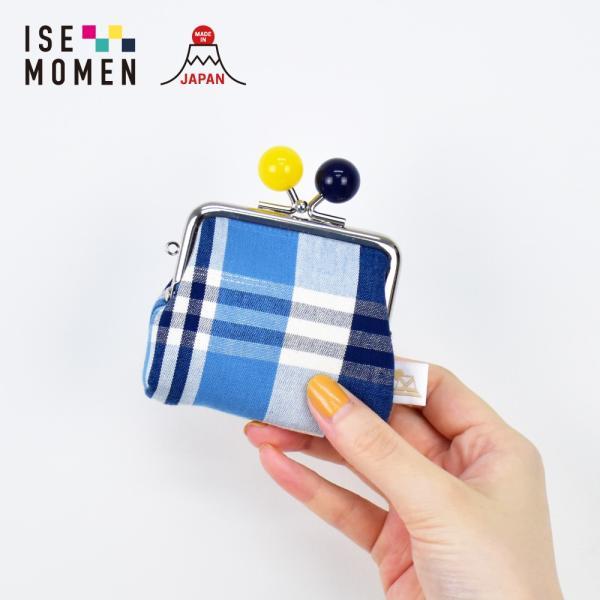 コインケース小銭入れコイン収納サイフ財布レディース女子安心の日本製伊勢木綿