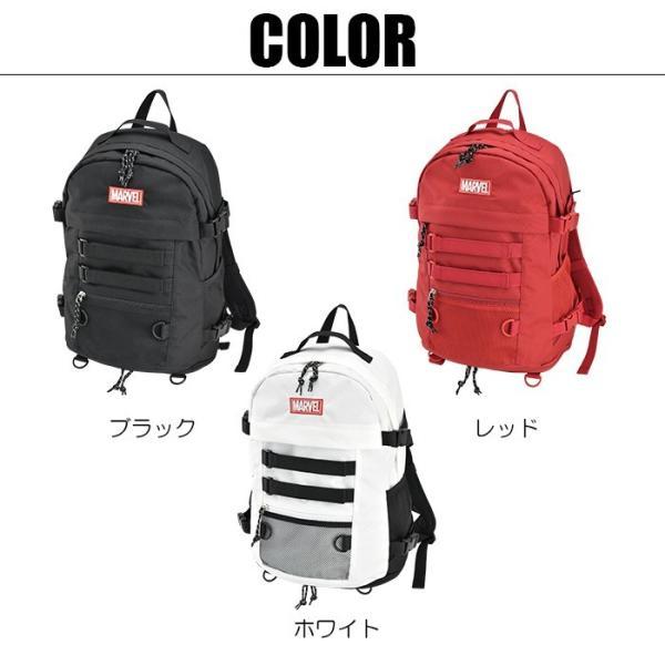 4aeea6c4df ... リュックサック MARVE マーベル リュックサック バックパック 大容量 スポーティ メンズ ファッション|actionbag|