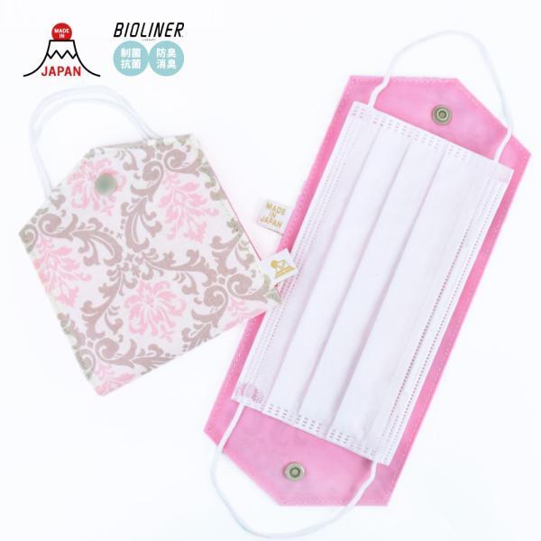 マスクケースマスク収納レディース女子安心の日本製綿パターン花柄抗菌/防臭携帯持ち運び折りたたみ二つ折り