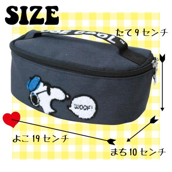 ポーチ ペンケース スヌーピー 筆箱 おしゃれ 大容量 小物入れ レディース メンズ 人気 SNOOPY メール便対応|actionbag|05