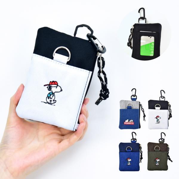スヌーピー パスケース 定期入れ カードケース 定期 入れ 男女兼用 ユニセックス 大人 高校生 フック付き キャラクター 小銭入れ コインケース ICカード|actionbag