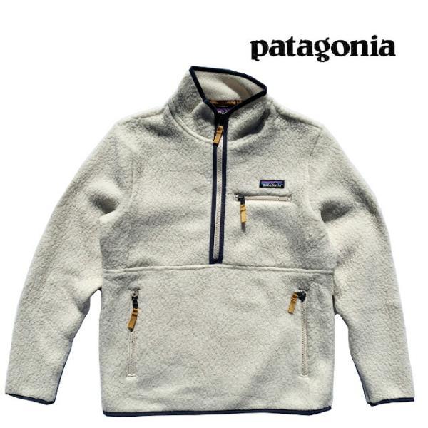 日本未発売 PATAGONIA パタゴニア ウィメンズ レトロ パイル フリース マースピアル WOMEN'S RETRO PILE MARSUPIAL PLCN PELICAN 22835