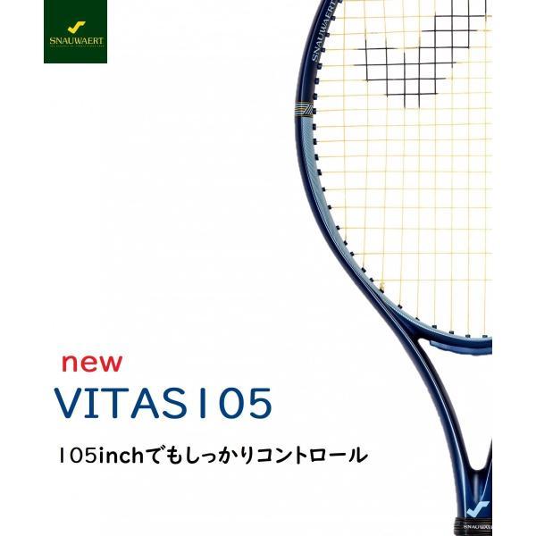 テニス ラケット スノワート SNAUWAERT 新ビタス105 NEW VITAS105 16×19|active650