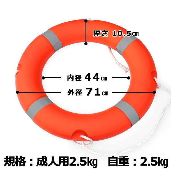救命用浮き輪外径71cm/水路、沼、池、漁港の救助用設置浮き輪/救命浮環|activity-base|02