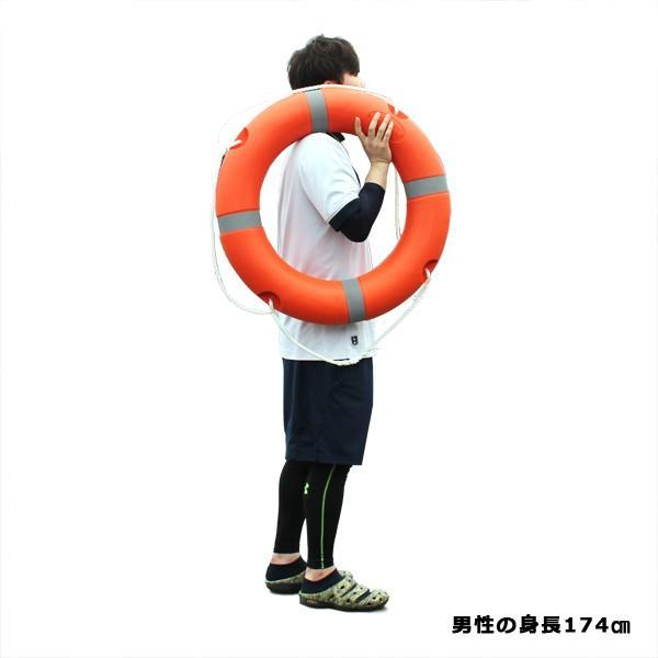 救命用浮き輪外径71cm/水路、沼、池、漁港の救助用設置浮き輪/救命浮環|activity-base|05