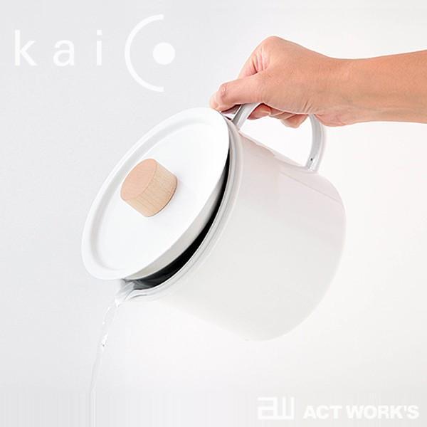 kaicoオイルポット-K-013-カイコ琺瑯ほうろうキッチン用品日本製小泉誠油こし油漉し器