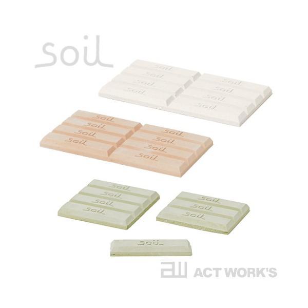 soil ドライングブロック ミニ 乾燥剤 ソイル 珪藻土 吸湿 石動 イスルギ