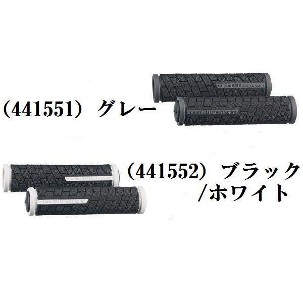 BBB BHG-06 DUAL GRIP デュアルグリップ 125mm