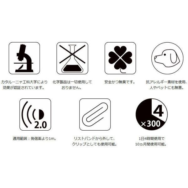ラダキャン ポータブル リペーラー プラス  R-100 虫よけ RADARCAN PORTABLE REPELLER PLUS R 100 低周波音 薬品不使用 屋外用 電池式 携帯 虫除け|ad-cycle|05