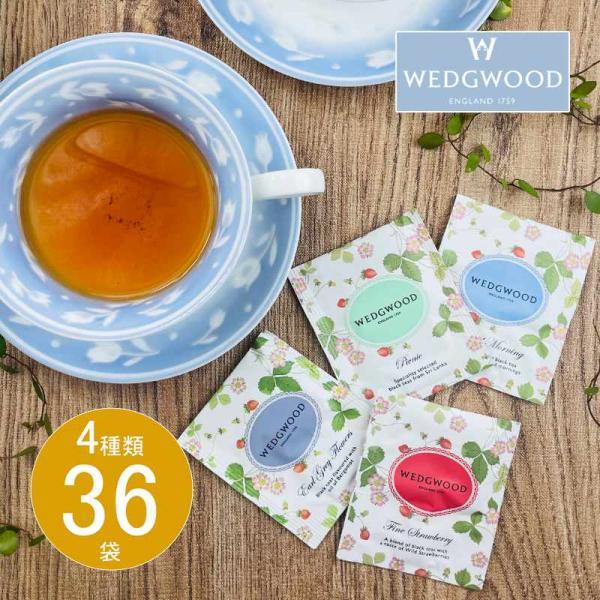母の日 内祝い お返し ギフト コーヒー・紅茶 ウェッジウッド ワイルド ストロベリー ティーバッグ WSN-36P 送料無 adachinet-giftshop