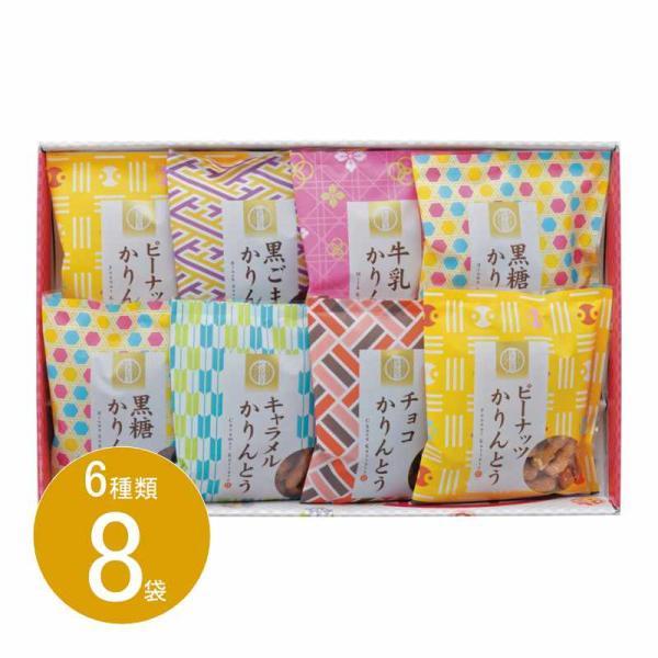 お返し 内祝い ギフト 和菓子 かりんとう詰合せ AY-BO 送料無料 あすつく|adachinet-giftshop
