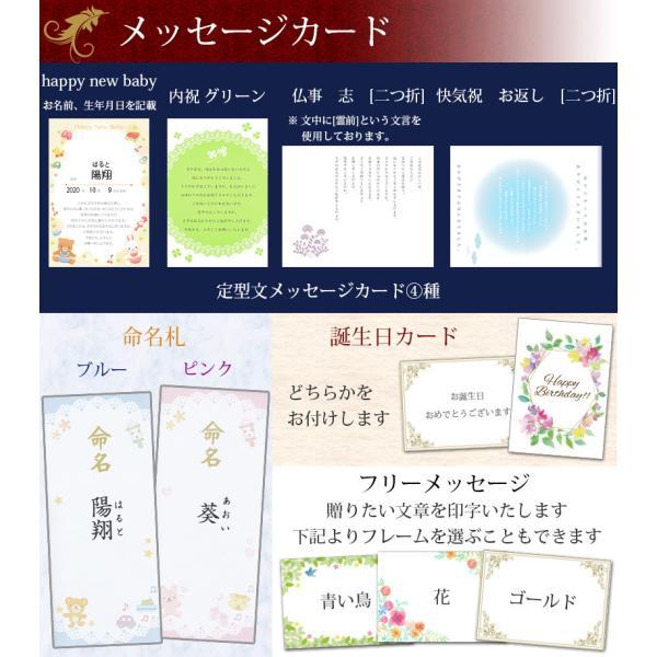 お返し 内祝い ギフト 和菓子 かりんとう詰合せ AY-BO 送料無料 あすつく|adachinet-giftshop|11